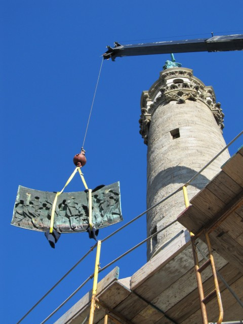 Soldiers and Sailors Monument, Lee Surrendering to Grant, Moffit & Doyle, 1887, New Haven, CT.