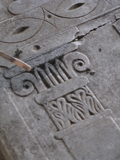2.6.15 Slate gravemarker, Victorian, Olde Burying Ground, Lexington, MA. Mortar replacement elements.