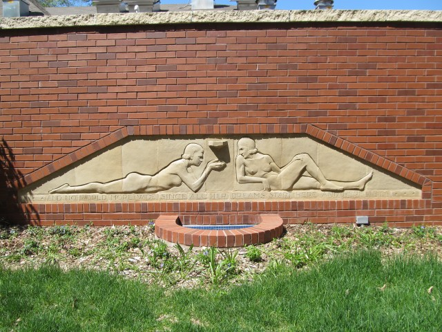 3.3.16  Reclining Nudes, Christian Petersen, 1936, University Museums, Iowa State University, Ames.  Overview of the terra cotta relief sculpture.